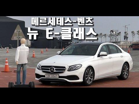 E E300 Part1 Mercedes Benz E300 YouTube