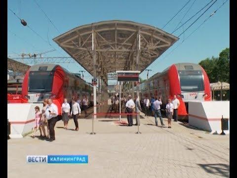 """В Калининградской области железнодорожные платформы адаптируют для """"Ласточек"""""""