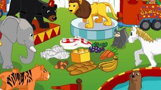 Мультфильмы для самых маленьких! ЛЕГО ДУПЛО ЦИРК - мультик про животных. LEGO DUPLO