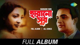 Harano Sur - All Songs | Full Album | Tumi Je Amar | Aaj Dujanar Duti Path