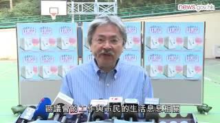曾俊華籲選民盡公民責任 (22.11.2015)