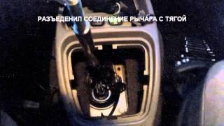 Лада Калина 1119: Звон (дребезг) рычага КПП - Дефектовка (1080p)(, 2014-12-29T17:38:18.000Z)