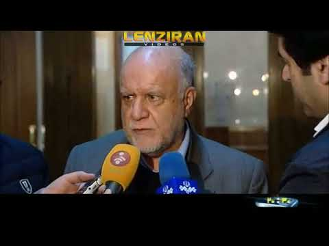 Minister of oil Bijan Zangeneh respond to reporter about 100 million Toman  corruption