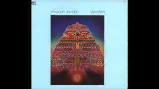 Pharoah Sanders - Greeting To Saud (Brother McCoy Tyner)