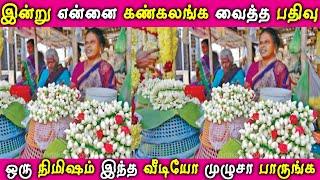 இன்று என் கண் முன் நடந்த உண்மை சம்பவம் ஒரு நிமிஷம் இந்த வீடியோ பாருங்க! | Tamil Cinema News