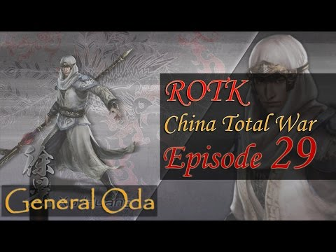 China Total War - ROTK - Lets Play Part 29 - Taishan Station House