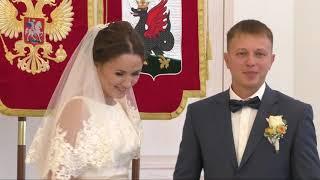 Наша свадьба 17 августа 2018 года