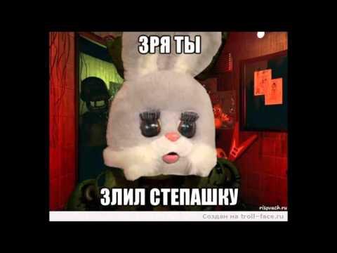 ГТА 5 МОДЫ АНИМАТРОНИКИ - YouTube