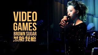 """ Games"" (Lana Del Rey)【Esther Veronin 梁妍熙】Brown Sugar 黑糖餐廳 2014"