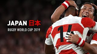 Rugby World Cup Japan 日本 2019 : Highlights ᴴᴰ