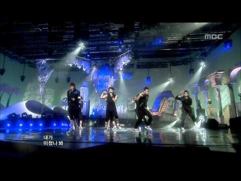 2PM - Again & Again, 투피엠 - 어게인 앤 어게인, Music Core 20090530