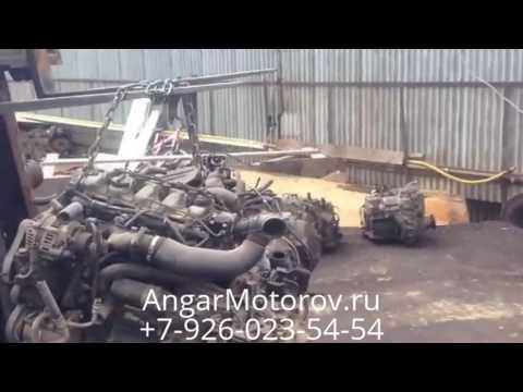 Крупнейший Склад Контрактных Двигателей в Москве. Доставка по СНГ Купить двигатель бу в Москве