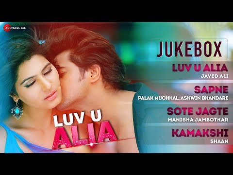 Luv U Alia - FULL Movie Album | Audio Jukebox | Chandan Kumar, Sangeeta Chauhan & Bhumika Chawla