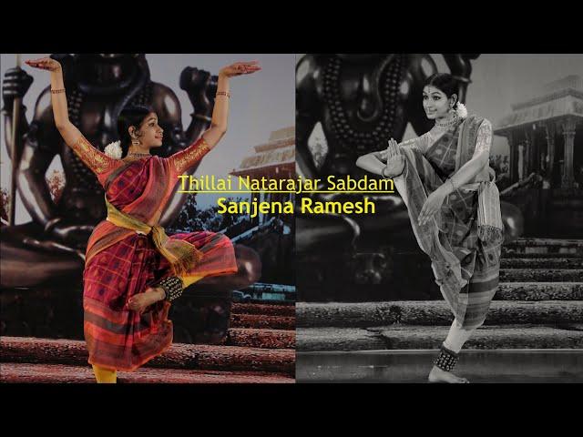 Thillai Natarajar Sabdam by Sanjena Ramesh - Sridevi Nrithyalaya - Bharathanatyam Dance