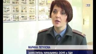 Уроки безопасности в школах проводит УМВД 28-09-2012