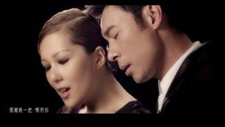 許志安 Andy Hui 衛蘭 Janice - 情人甲 (合唱版) Official MV - 官方完整版 [HD]