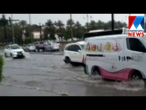 Heavy rain and thunder in UAE | Manorama News
