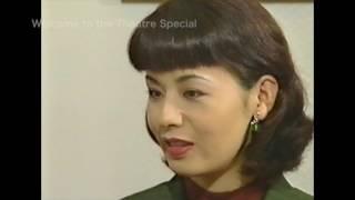 1997年5月放送 出演:青井陽治 ゲスト:大地真央 / 麻実れい / 水谷八重...
