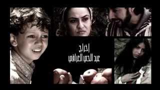 Générique Ma9tou3 Men Chajra Sans Famille مقطوع من شجرة
