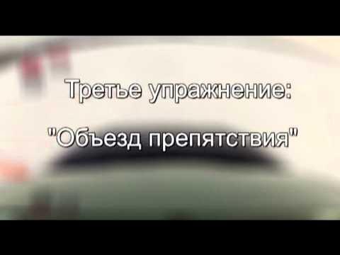 Своими глазами - Полигон ФСО - контраварийное вождение в условиях зимы.