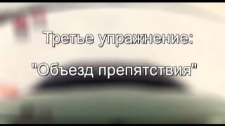 видео Контраварийное вождение. Как вести себя на заснеженной дороге