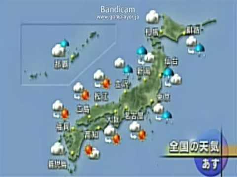 の 天気 全国 明日