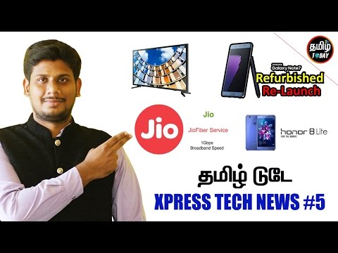 Xpress Tech News #5 | Tamil Today