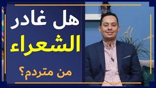 معلقة عنترة بن شداد ( 1 ) - هل غادر الشعراء من متردم *** أم هل عرفت الدار بعد توهم