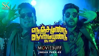 Nenjamundu Nermaiyundu Odu Raja Moviebuff Sneak Peek 02 Rio Shirin Karthik Venugopalan