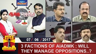 Aayutha Ezhuthu 07-06-2017 – Thanthi TV Show – 3 Factions of AIADMK : Will they manage Oppositions..?