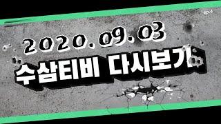 [수삼] 9.3 리니지m 핫라인 굿바이 데포, 오늘 저녁 이전 찍습니다!  天堂M  [ 리니지 불도그 ]