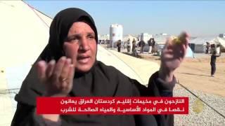 تفاقم معاناة نازحي الموصل بمخيمات كردستان العراق