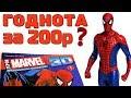 Человек-Паук Marvel Герои Журнал с игрушкой на канале Обзоров распаковка и обзор