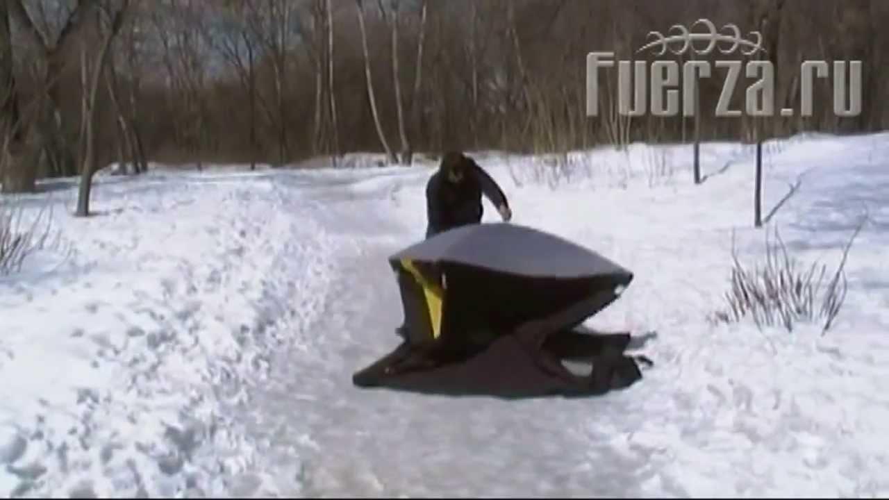 Большинство таких палаток громоздкие и с увеличенным весом, но это разве препятствие для тех кто едет большой компанией на автомобилях, снегоходах и прочей технике?. Мы поможем вам выбрать и купить нужную палатку для зимней рыбалки, если вам еще не определились, то наша статья может.