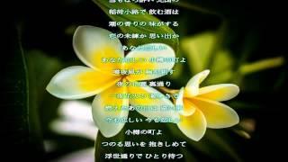 上野さゆり - 恋しき小樽