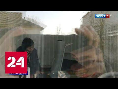 Первые анализы: у снятой с поезда китаянки коронавирус не нашли - Россия 24