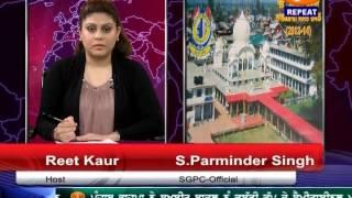 TV84 News 10/10/14 Interview with S.Parminder S (SGPC Official) on SGPC's role in Flood Hit Kashmir
