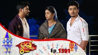 Durga | Full Ep 1591 | 15th jan 2020 || Odia Serial – TarangTV