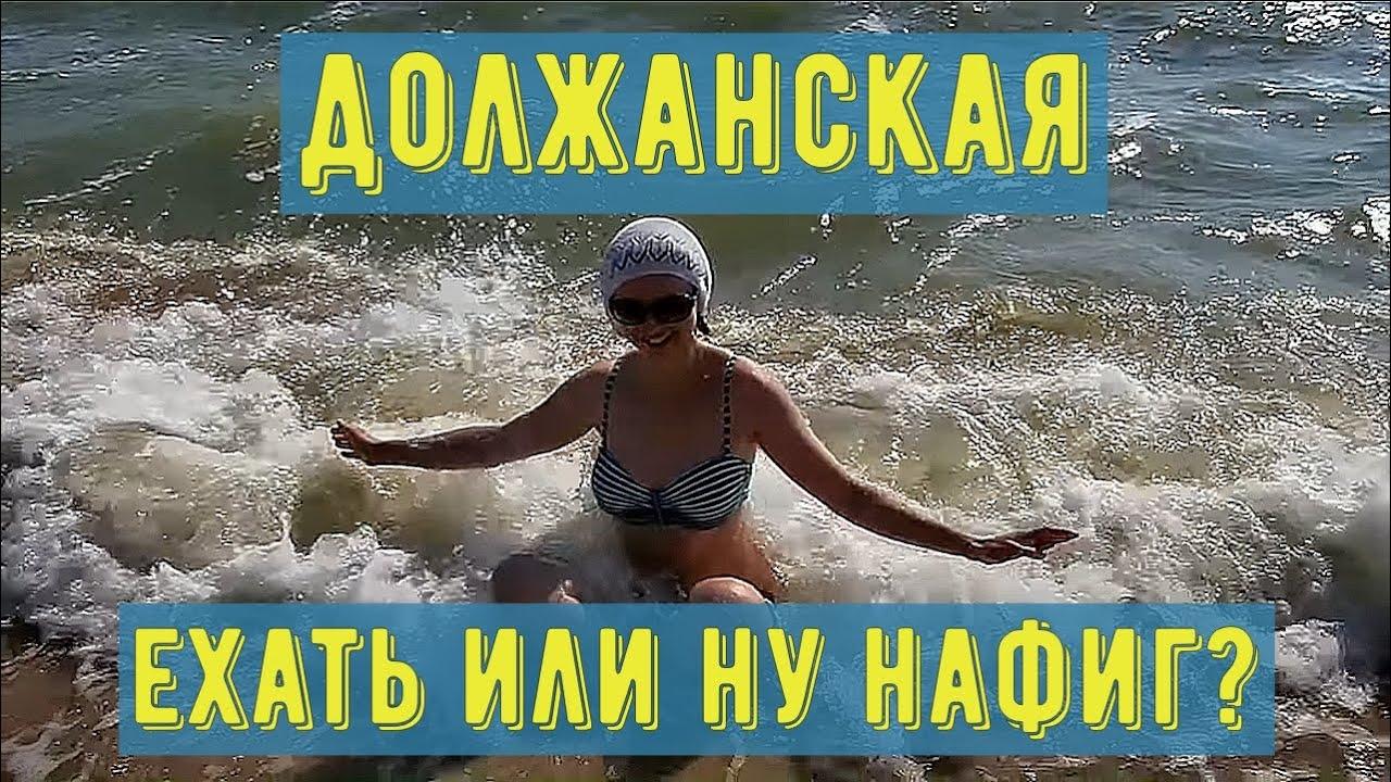 Продается дом на азовском море с земельным участком 10 соток в курортном районе кубани станице должанской. 20 минут от моря пешком.