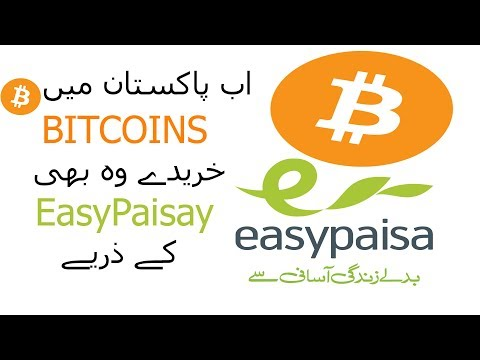 How To Buy Bitcoins With Easypaisa In Pakistan | Step By Step Guide | Ezacademy