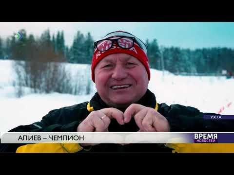 Дмитрий Алиев стал