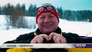 Дмитрий Алиев стал Чемпионом Европы по фигурному катанию