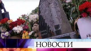 Три человека, которые числились пропавшими без вести после пожара в Кемерово, найдены живыми.