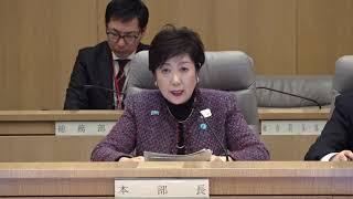 東京都新型コロナウイルス感染症対策本部会議(令和2年1月30日)