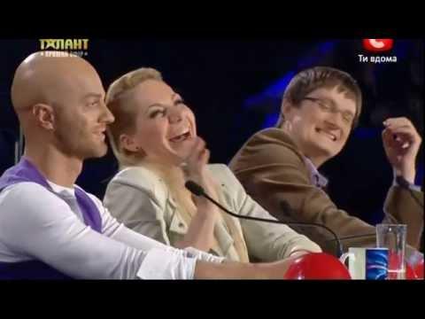 Украина мае талант 4 смешные номера, Видео, Смотреть онлайн