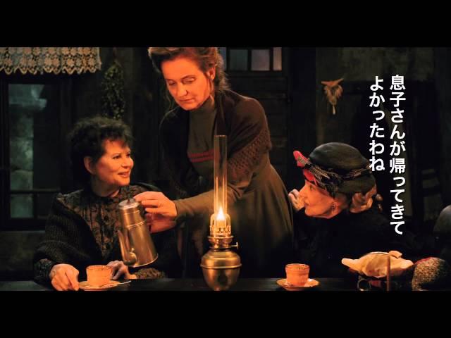 映画『家族の灯り』予告編