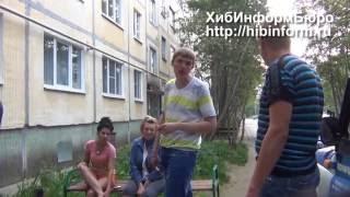 В России избили беженцев из Славянска