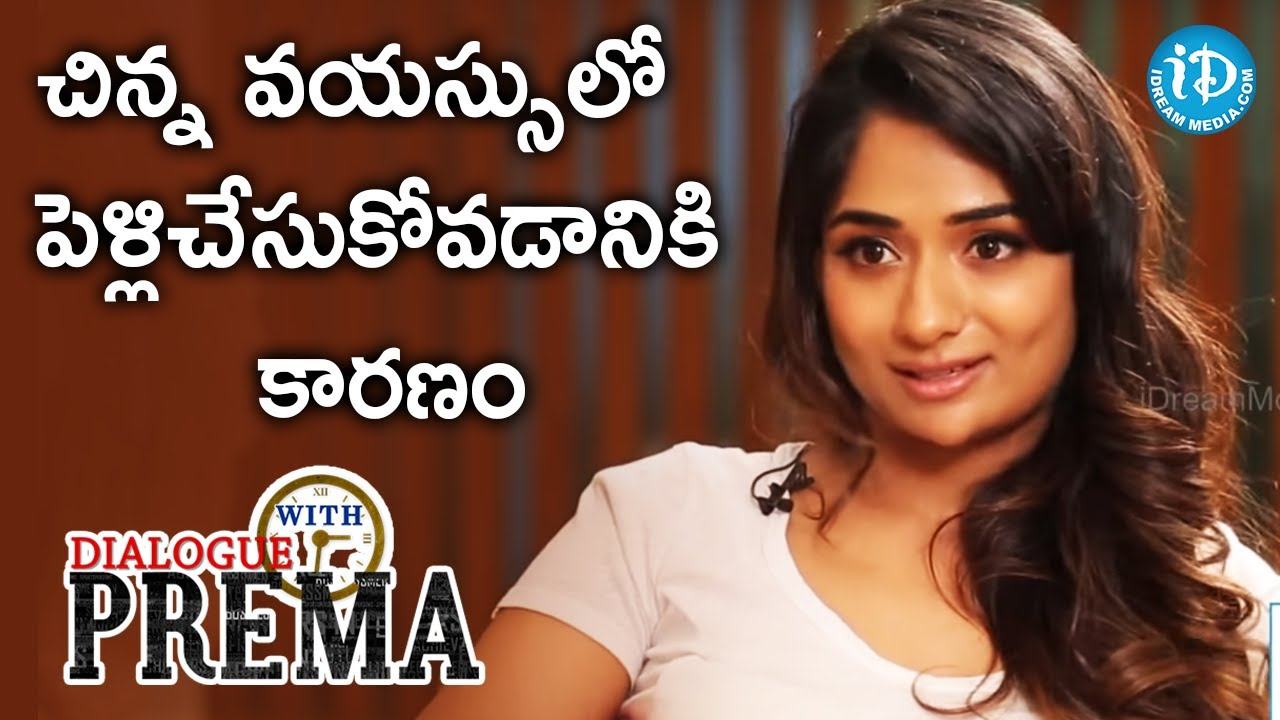 Sandhya Raju About Why She Got Married At Young Age || Dialogue With Prema  || Celebration Of Life