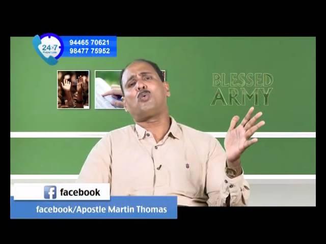 Br.Shaji Thomas (Pr.Martin Thomas) - Blessed Army Episode 04