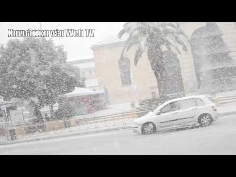 Χιόνια στα Χανιά